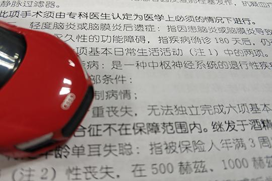 新华保险红双喜d款_人保福和平安福2019哪个好?附保费对比_投保指南_沃保保险网