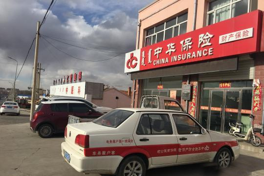 內蒙古村民近2萬畝地絕收 投近400萬保險僅賠64萬