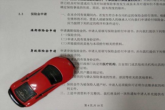 华夏人寿财富一号C款产品简介及30岁男性案例演示