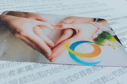 君龙健康360重疾险条款解析与投保案例