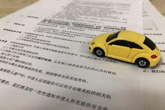 天安人寿天下行保险产品计划(五一版)怎么样?有哪些优缺点?