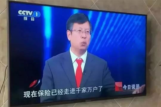 央视官宣:保险成为2019年百姓投资首选,连续四年独占鳌头,原因...