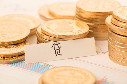 信用卡逾期几次不能贷款?逾期3天会影响征信吗?