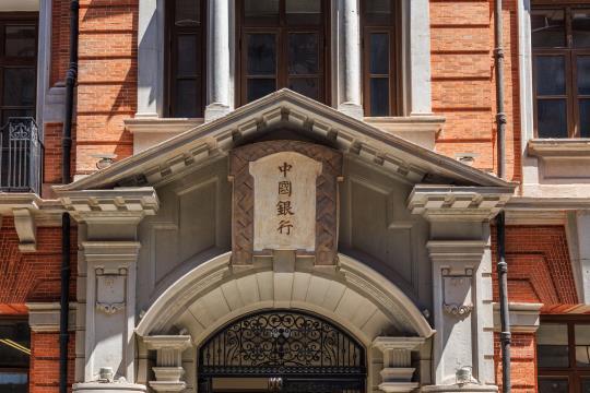 中国六大国字号银行资产排行榜,资产比全国GDP还高14万亿