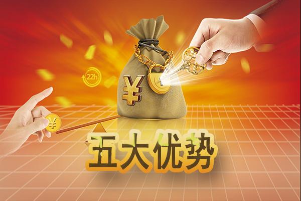 2020开门红产品国寿鑫享至尊庆典版怎么样?附案例演示