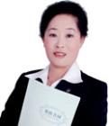 山东滨州新华人寿保险代理人毕荣霞