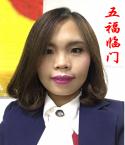 广东深圳永达理保险经纪保险代理人姜爱玲