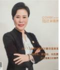 山西长治平安保险保险代理人吴雪艳