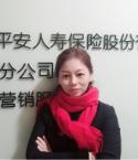 重庆市中国平安保险代理人邓静