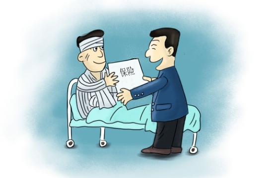 香港的保险理赔汇总介绍一(住院、疾病、意外、医疗)