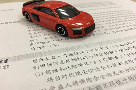 君康惠悦 5 号两全保险(万能型)