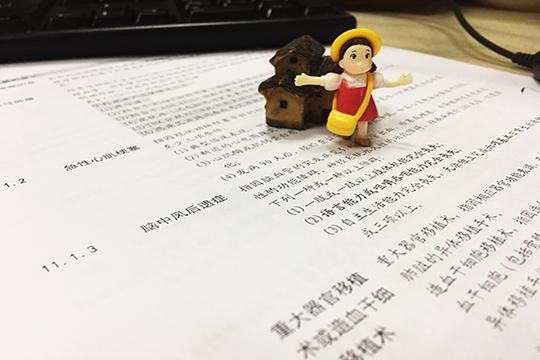 平安百万随行问题汇总(...