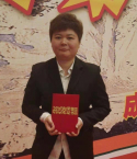 北京中国人寿保险股份有限公司保险代理人张杰