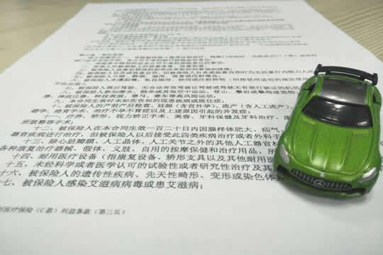 保险条款哪些部分最关键?