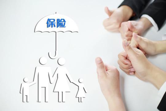 如何给家人买保险?这篇文章说的太全了