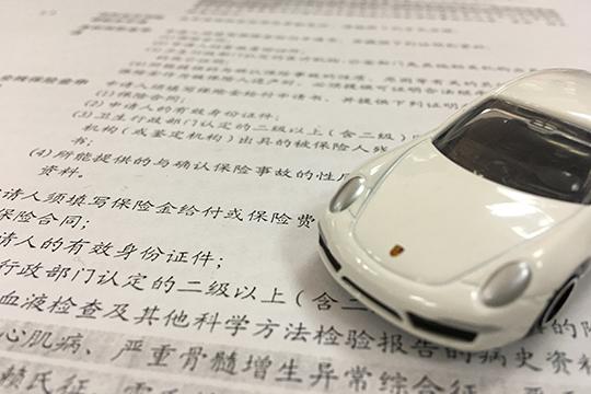 新手上路:第一次购买车险需要注意哪些问题?