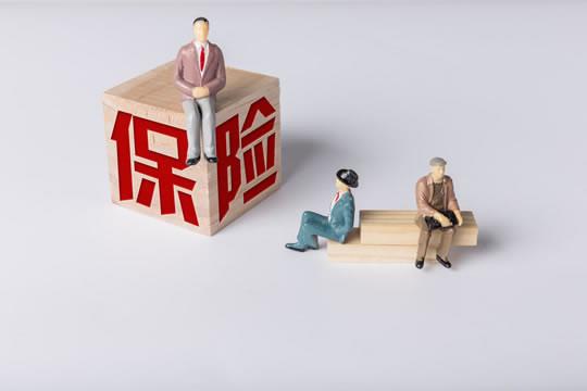 买保险怕被代理人骗,看不懂保险责任怎么办?