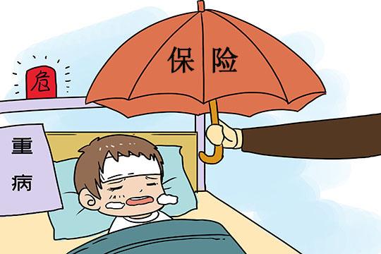 未成年之前买保险要注意:一拒绝、二必买、三慎重
