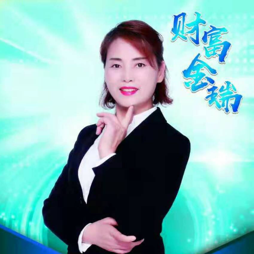 湖南衡阳平安保险保险代理人李湘惠