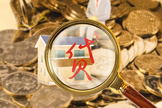 有网贷房子可以做抵押贷款吗?是否影响银行评估?