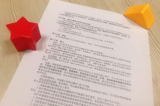 安邦鑫福一生年金险投保规则及条款简介