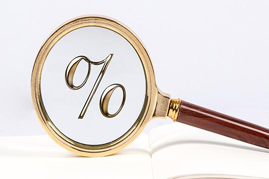 最新寿险预定利率是多少?预定利率4.025%不等于收益率