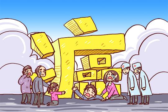 为什么重疾险越早买越好?4个理由告诉你答案!