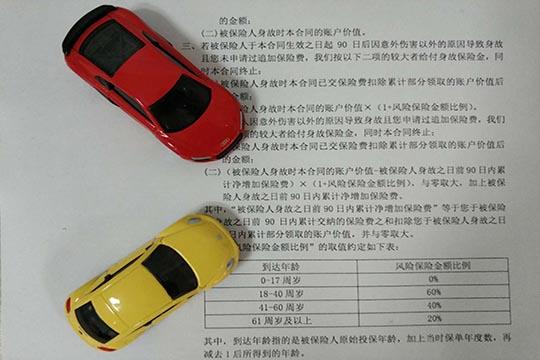 孝敬爸妈新选择!中华人寿康爱长青怎么样?有哪些优点与不足?