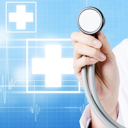 太平圆和儿科门诊医疗保险