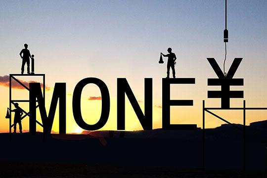 最近银行摊上不小的事!关于投资还是谨慎一点的好