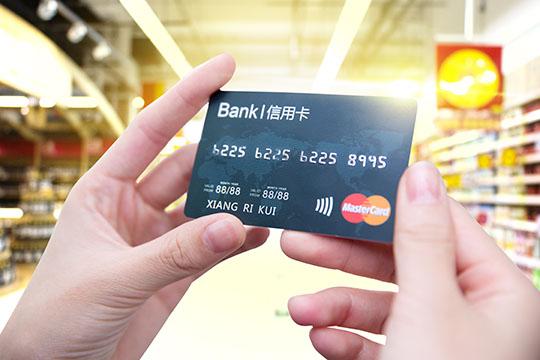 信用卡发卡量居然高达9...