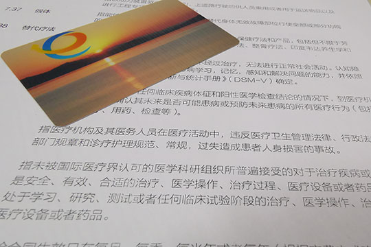 华汇人寿乐享安泰条款简介及30岁男性案例演示