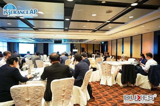 第三届亚太保险峰会