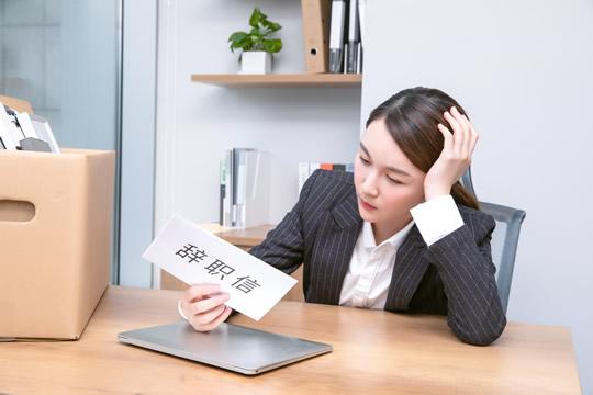 2020年泰安失业保险金最新标准:领取条件、流程、多少钱