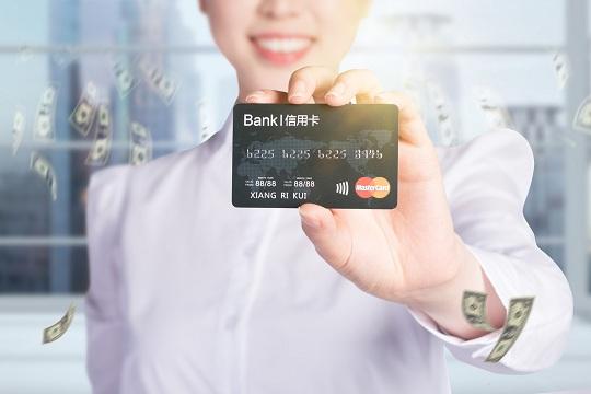 """信用卡""""套现""""可以占银行便宜吗?其实你是""""套""""了自己"""