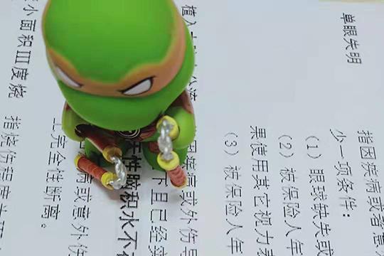 新华人寿鑫享万家产品汇总(投保规则、减保、贷款、免责)