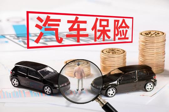 车险怎么买才比较划算?这里有最省钱2种车险买法!