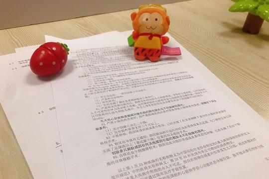 华贵鑫爱e家终身寿险相关问题汇总(投保规则、减额交清等)
