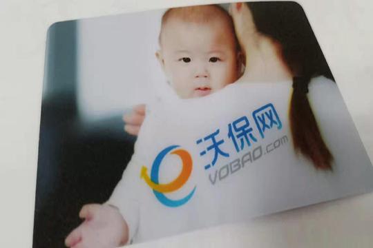 产品介绍!爱心人寿好孕妈妈B款如何保护孕妈和宝宝?附案例