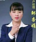 江苏常州太平洋保险保险代理人邹杏娟