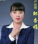 太平洋保险邹杏娟