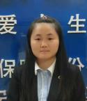 陕西西安新华保险保险代理人郑瑶瑛