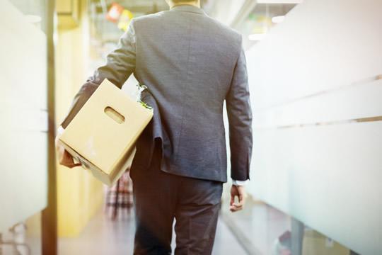 2020阿拉善盟失业保险金最新标准:领取条件、流程、多少钱
