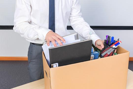 2020年防城港失业保险金最新标准:领取条件、流程、多少钱