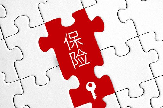 2020年巴音郭楞失业保险金最新标准:领取条件、流程、多少钱