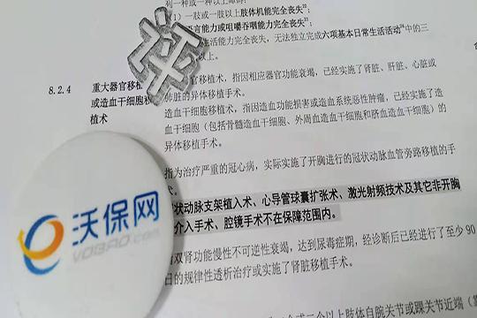 产品测评!太平福禄终身重疾险怎么样?有什么优缺点?