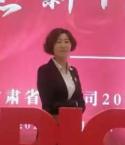 甘肃兰州中国人保保险代理人马娅萍