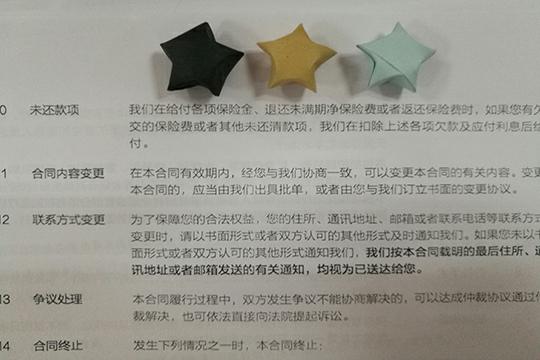 最高1000万!中宏菁英综合意外保障2020怎么样?有哪些优点与不足?