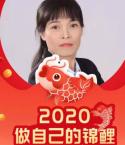 广东湛江平安保险保险代理人曾锦珠