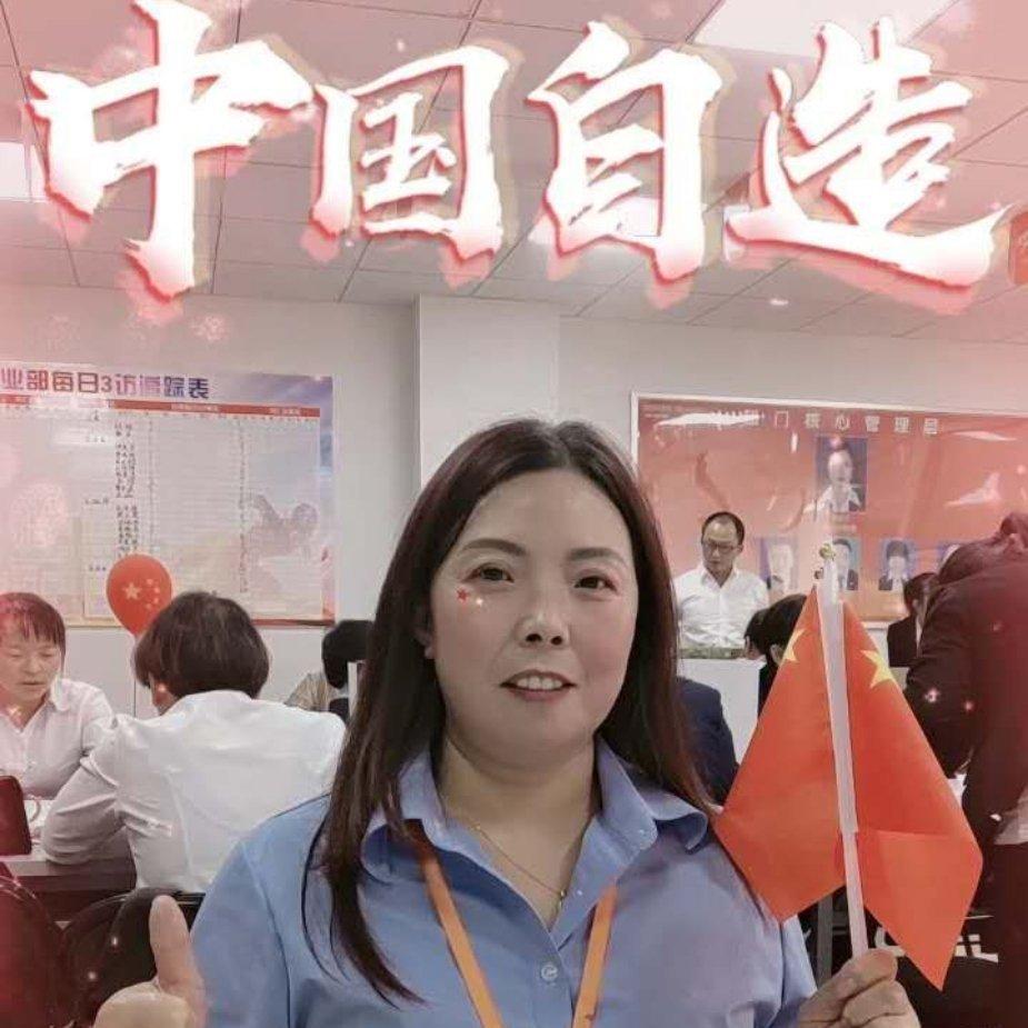 云南昆明平安保险保险代理人孙朝芳